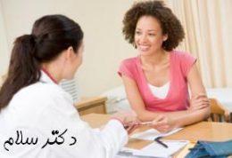 عوارض عفونی و بیماری های مقاربتی