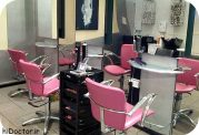 خطرات و بیماری های آرایشگاه ها و سالن های زیبایی