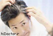 روش فوری برای پوشاندن موهای خاکستری