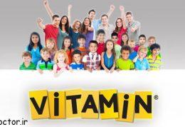 ویتامین های معجزه کننده برای زیبایی پوست