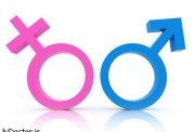 چه راه هایی برای تشخیص جنسیت جنین، هست؟