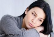 علائم و نشانه هایی که مشخص میکند افسرده هستیم یا نه