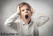 بهترین نوع واکنش والدین در مقابل پرخاشگری