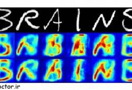 دانشمندان چگونه قادرند ذهن انسانهارا بخوانند