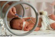 آیا زایمان پیش از موعد برای نوزاد خطرناک است