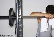 از کجا بدانیم بیش از حد ورزش کرده ایم؟