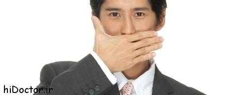 چگونه از پریدن آب دهان در زمان حرف زدن جلوگیری کنیم