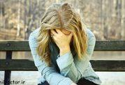 خطرات ناشی از افسردگی