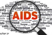 عکس های مربوط به ایدز