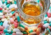 مصرف الکل همراه با مسکن ها، داروهای آنتی هیستامین و ضد سرفه