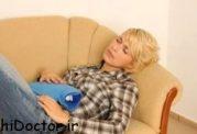 خانم ها درد دوره ماهانه را جدی بگیرید
