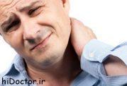 چگونه درد های گردن را  از بین ببریم ؟