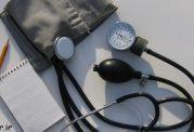 آموزش کنترل فشار خون بالا