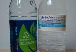 از نگهداری بطری های یکبار مصرف در فریزر جدا خود داری کنید
