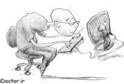معالجه غیر جراحی برای قوز پشت(ورزش تصویری)