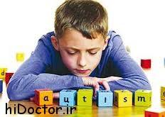 بهترین تغذیه برای کودکان مبتلا به اوتیسم