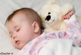 کودکان را به خواب درست عادت دهید