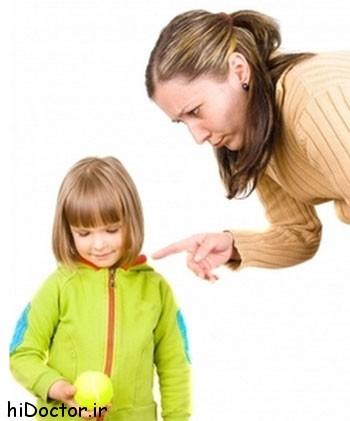 مهارت صحیح نه گفتن به کودک را بیاموزیم