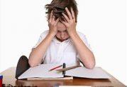 با مسئله ی درس کودکان کم توجه چه کنیم؟