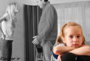 نشانه های آشفتگی ذهنی کودک