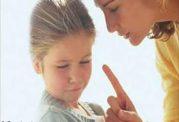 نکاتی در رابطه با تربیت جنسی در نوجوانان