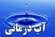 فوایدی چند از آب درمانی