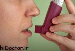 راه حل طب سنتی برای درمان آسم