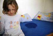 چه عواملی باعث خیس کردن رختخواب در بچه ها می شود؟