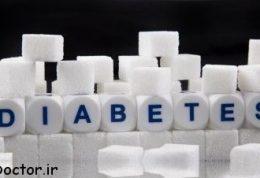 برای اینکه مبتلا به دیابت نشویم چه نکاتی را باید رعایت کنیم