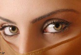 خودتان عیب ابرو و چشم را بدانید