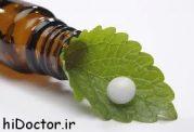 هومیوپاتی چه بیماری هایی را درمان می کند