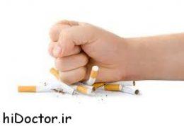 در هنگام ترک سیگار به چه نکاتی باید توجه کنیم؟