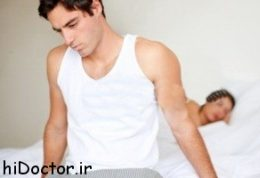عوامل کاهش دهنده ی میل جنسی در آقایان را بشناسیم