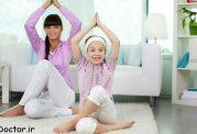 آیا میدانید ورزش یوگا برای کودکان از ورزشهای مفید است؟