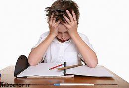 این موضوعات استرس را در دانش آموز تشدید می کند