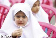 ترس کودکان از مدرسه و درس و راه های درمان