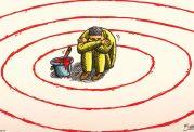 ارتباط گوشه گیری و افسردگی