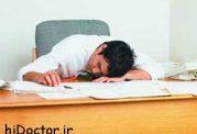 انواع خستگی و تنبلی