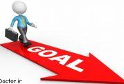 تعیین اهداف بزرگ برای خودتان به 5 دلیل