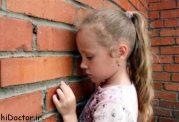 اهمیت سلامت روانی کودکان و راه های تامین آن