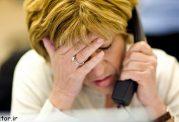 مضرات جبران ناپذیر فشار کاری