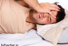 راه حلی عملی برای درمان بی خوابی