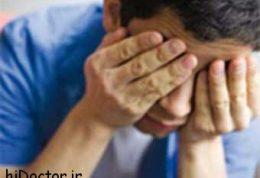 اصلی ترین عامل به وجود آورنده افسردگی در جوانان