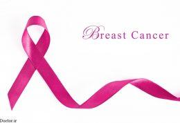 کتابهای چاپ شده در زمينه سرطان پستان را بشناسیم