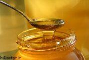 ناراحت هستید ؟ عسل بخورید