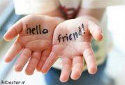 تاثیر دوستان خوب بر بهبود حالا روحی فرد