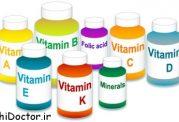 دانستنی هایی درمورد کمبود ویتامین و عوارض آن