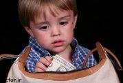 کودکانی که دزدی می کنند! از علت تا درمان