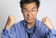 تست روانشناسی برای تشخیص میزان خشم شما