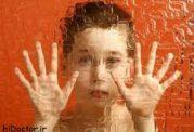 علت ناتوانی برقراری ارتباط در برخی از کودکان